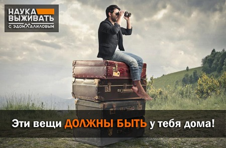 чемодан2